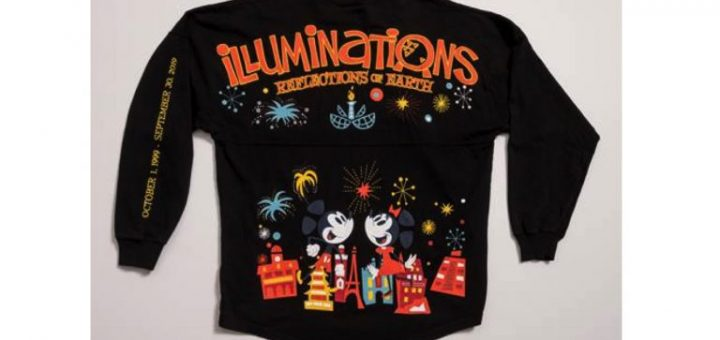Farewell Illuminations Spirit Jersey
