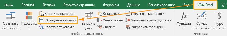 ,通过在文本值之间插入用户指定的分隔符来组合来自多个范围和/或字符串的文本。