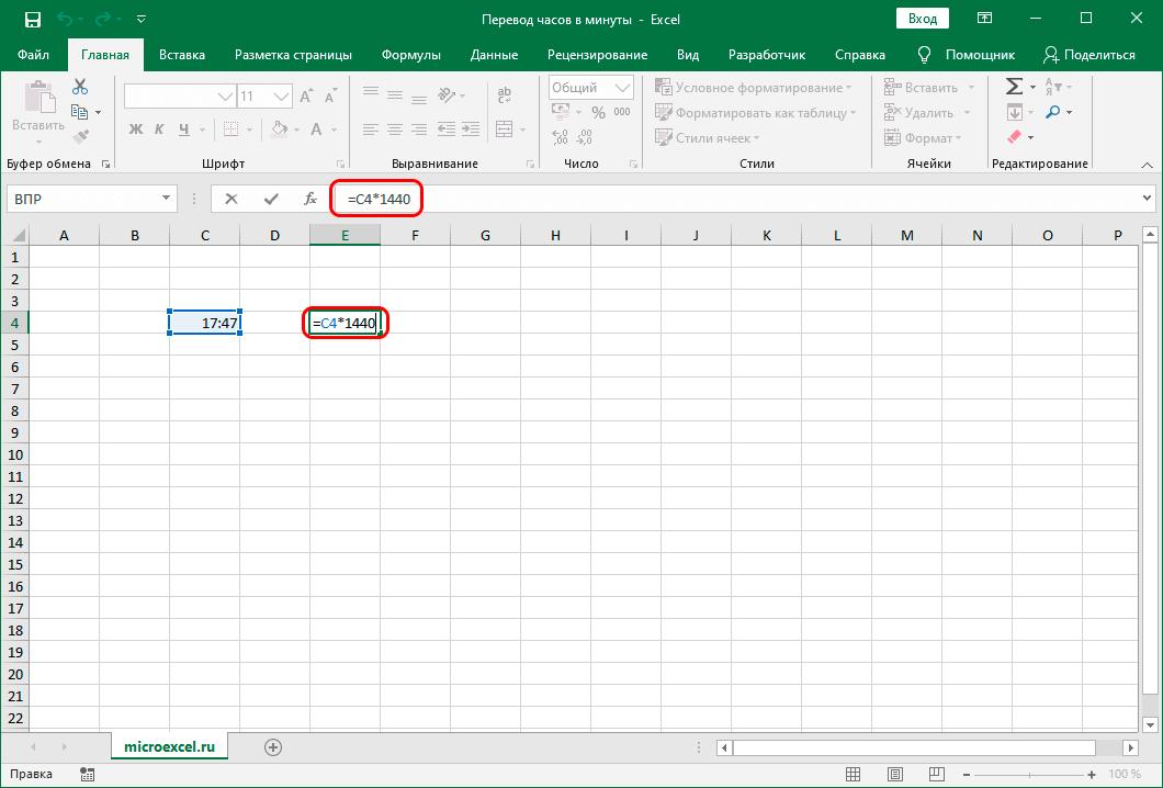 Formula ng Multiplikasyon para sa pagsasalin ng mga oras kada minuto sa Excel