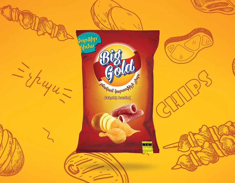 chips brands at big lots - 808×632
