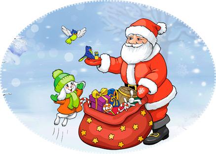 Prezenty z Santa Claus - Nowy Rok konkurencji ze świata pozytywnych.