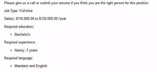 好文171003:保姆84万年薪: 所有高薪背后,都有想不到的理由