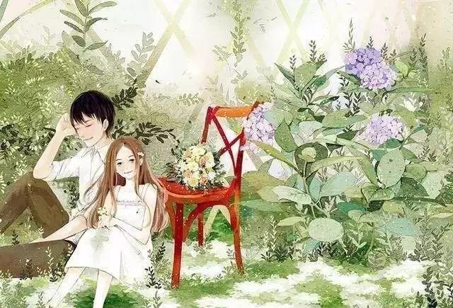 好文170901:爱与相爱