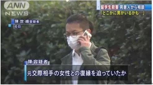 好文171116:当我们痛骂刘鑫时,陈世峰却在悄悄脱罪