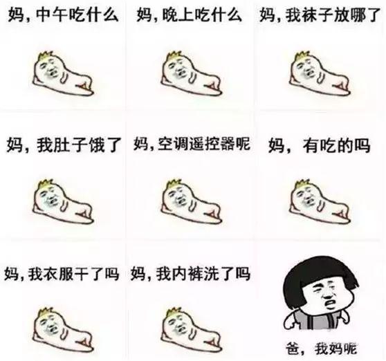 """好文170909:妈妈猝死三天才被发觉:""""丧偶式""""婚姻是中国女人心中永远的痛!"""