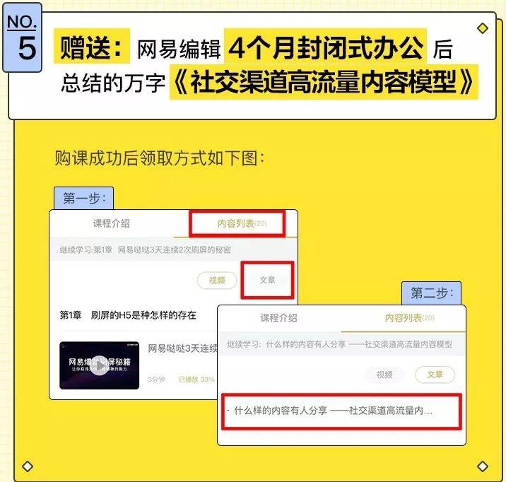 http://mp.weixin.qq.com/s?__biz=MzI0MjY0OTkxNw%3D%3D&mid=2247495833&idx=1&sn=9dc5364c1bc47cfc0dadd83d2338bf31#wechat_redirect