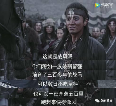 [妹有想法]中国的《冰与火之歌》?媲美《琅琊榜》?这部剧拍出了质量 | 鉴剧