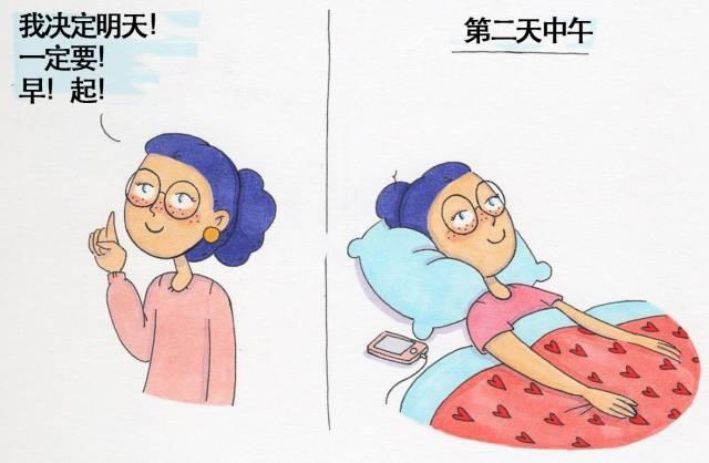 好文170823:一个女人最真实最舒服的生活状态