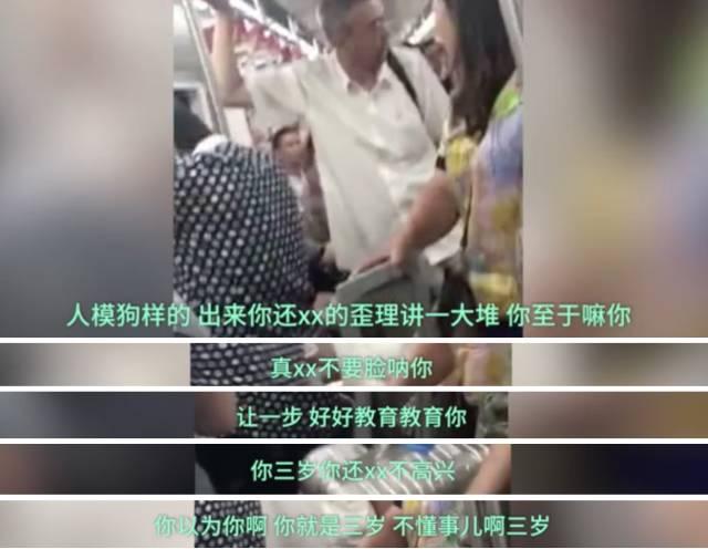 好文170913:学生高铁猥亵女孩:对不起,我拒绝为你的不要脸买单!