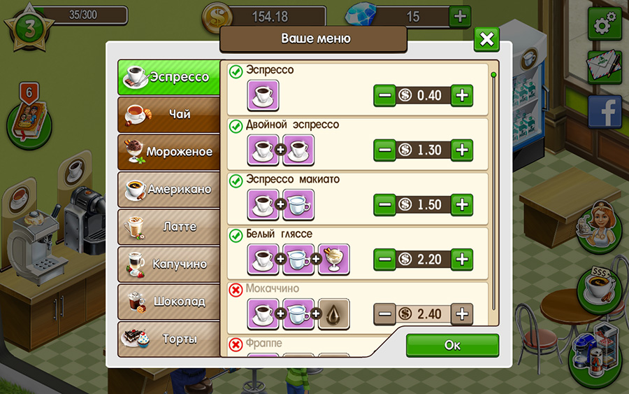 Coffee Shop Cafe Business Sim Money Mod Apk