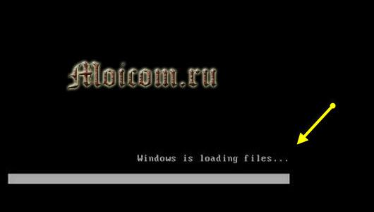 Windows 7 жүйесін қалпына келтіруді қалай жасауға болады - файлдарды жүктеу
