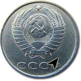 Avers 20 kopecks 1991 g tanpa surat