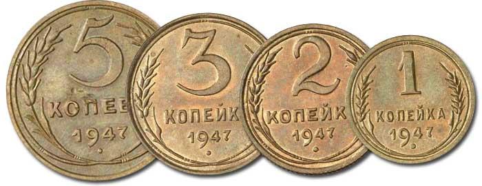 Gümüş 10, 15 ve 20 Kopecks 1931