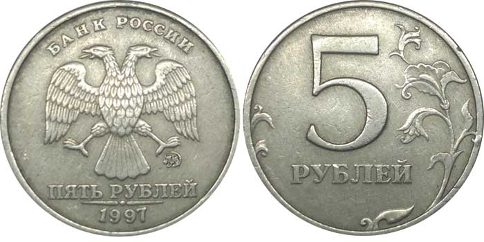 фото монеты для аукциона