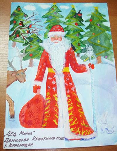 Santa Claus a Nový rok les