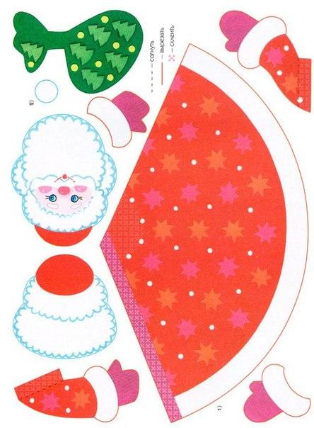 Papír Santa Claus výřez šablona