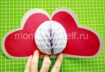 Trái tim trái tim Valentine với một bất ngờ