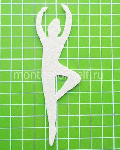 Балеринка киізден