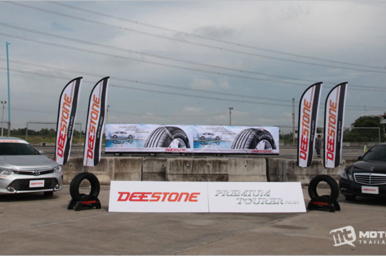 Deestone Premium Tourer RA01 : Confident Smooth Ride