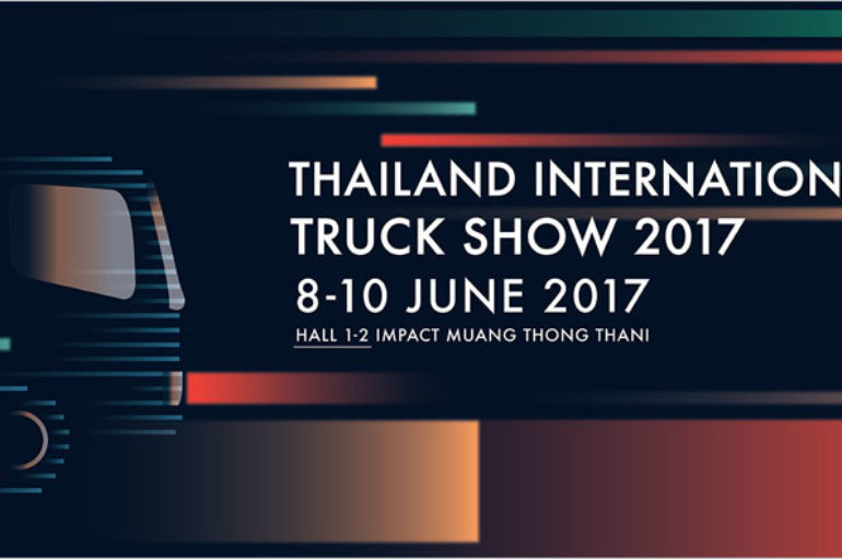 Thailand International Truck Show ลงนามร่วมมือกับ Intermat ASEAN 2017