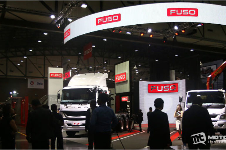 Daimler จัดตั้งบริษัท Daimler Commercial Vehicles Thailand และ Fuso Leasing