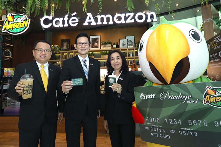 Café Amazon เปิดตัว PTT Privilege Card : Café Amazon Version