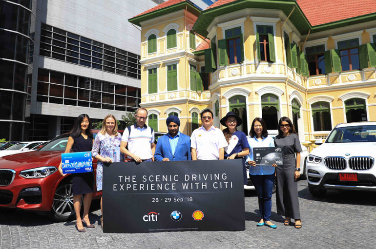 Shell จัดกิจกรรมเหนือระดับ The Scenic Driving Experience with Citi