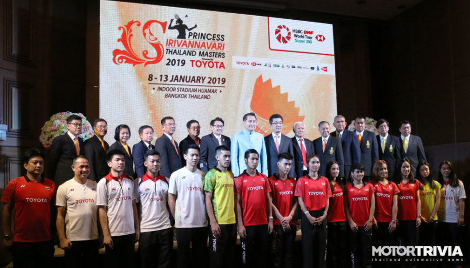 Toyota สนับสนุนรายการ Princess Sirivannavari Thailand Masters 2019 Presented by Toyota