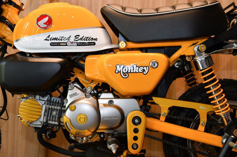 A.P. Honda เปิดตัว Honda Monkey และ Honda C125 Limited Edition
