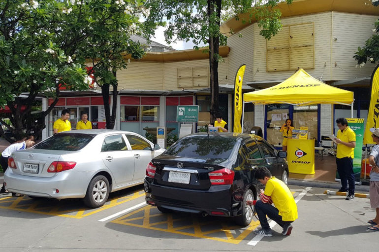 Dunlop Tire safety campaign ปี 5 (2562) ครั้งที่ 3