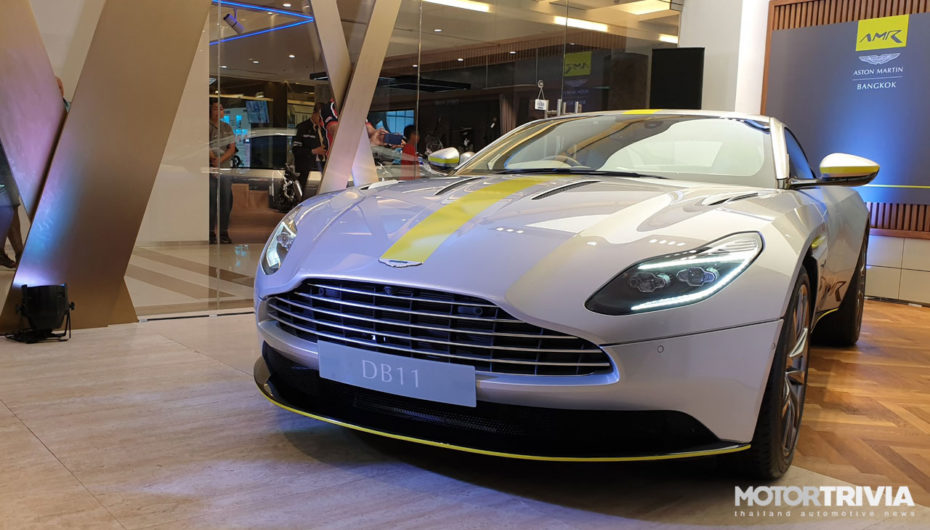AMB เปิดตัว Aston Martin DB11 AMR Performance