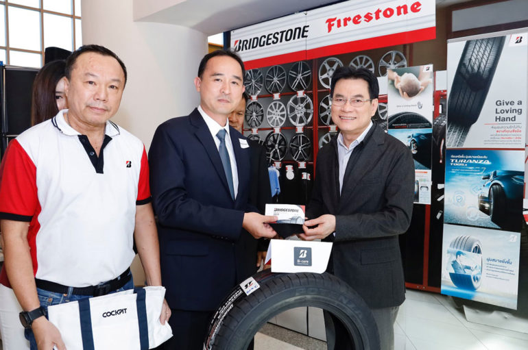 Bridgestone/Firestone จัดโปรฯ ปีใหม่ New Year Grand Sale