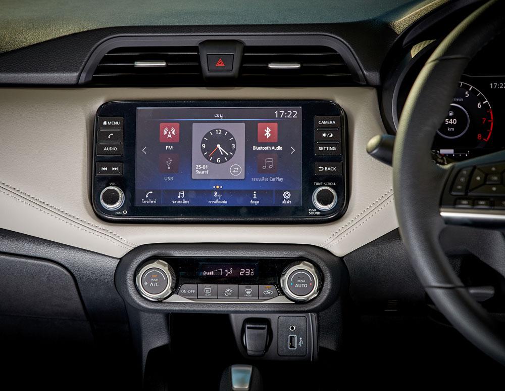 https://i3.wp.com/motortrivia.com/wp-content/uploads/2020/01/45-Nissan-Almera-2020-Test-Drive.jpg