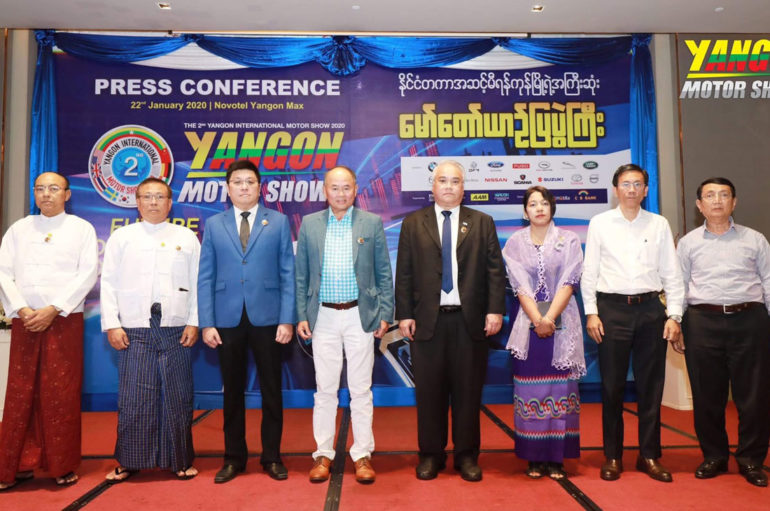 GPI พร้อมจัด Yangon International Motor Show 2020