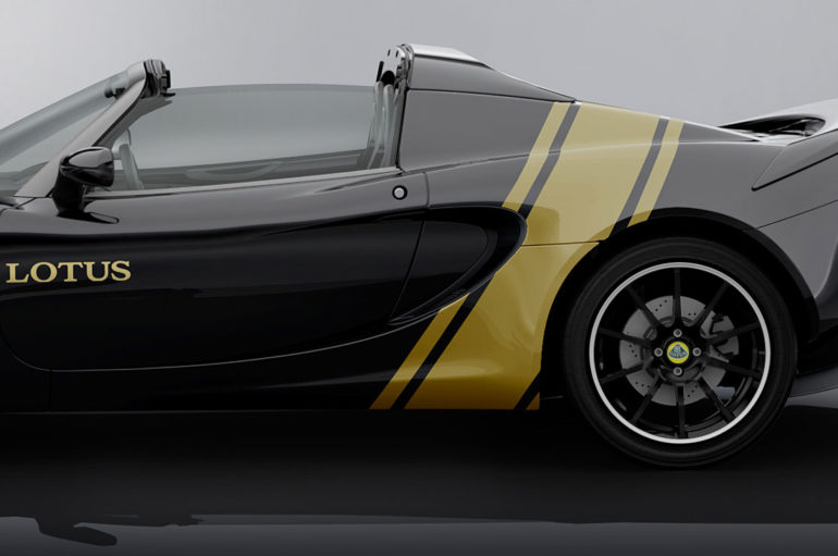 Lotus Elise Heritage Edition ฉลอง 60 ปี F1