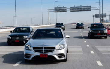 Mercedes-Benz Thailand Charge to Change