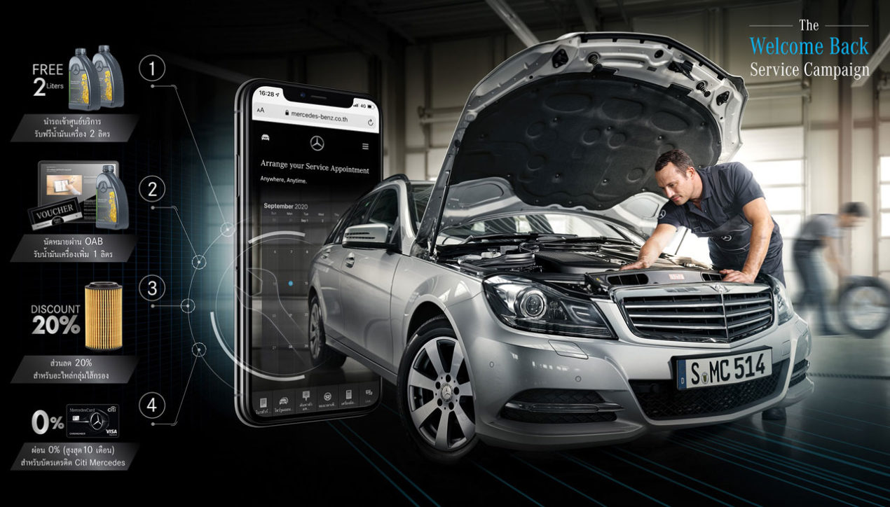 Mercedes จัดข้อเสนอ Welcome Back Service Campaign