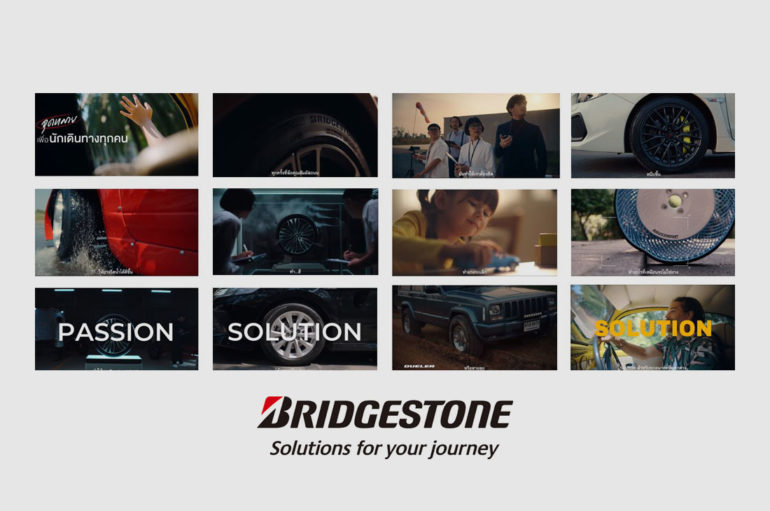 Bridgestone ย้ำแท็กไลน์ Solutions for your journey