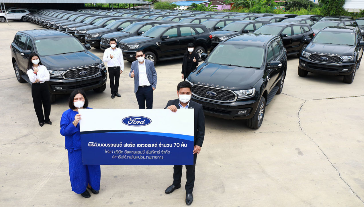 Ford ส่งมอบ Ford Everest ให้ Alliance Rent Car
