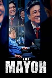 The Mayor (2016)