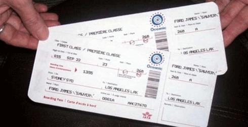 Сколько стоит билет на самолет москва уфа авиабилеты москва улан батор дешево