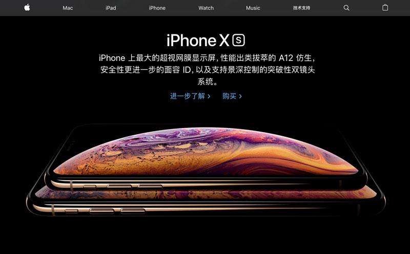 中国胁迫苹果禁止官网将台湾列成为国家,应该要改成中国台湾