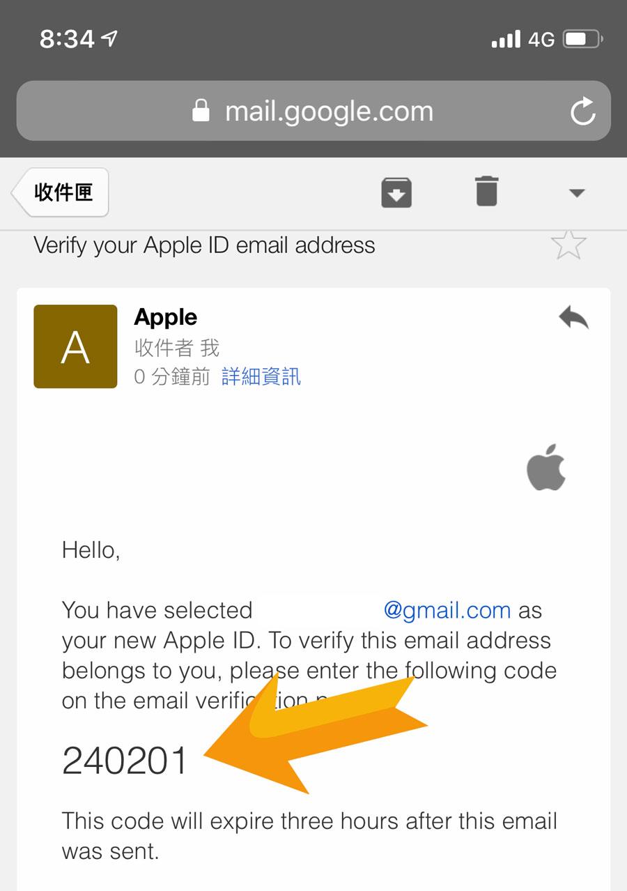 免信用卡注册新西兰 Apple ID 账号教学4