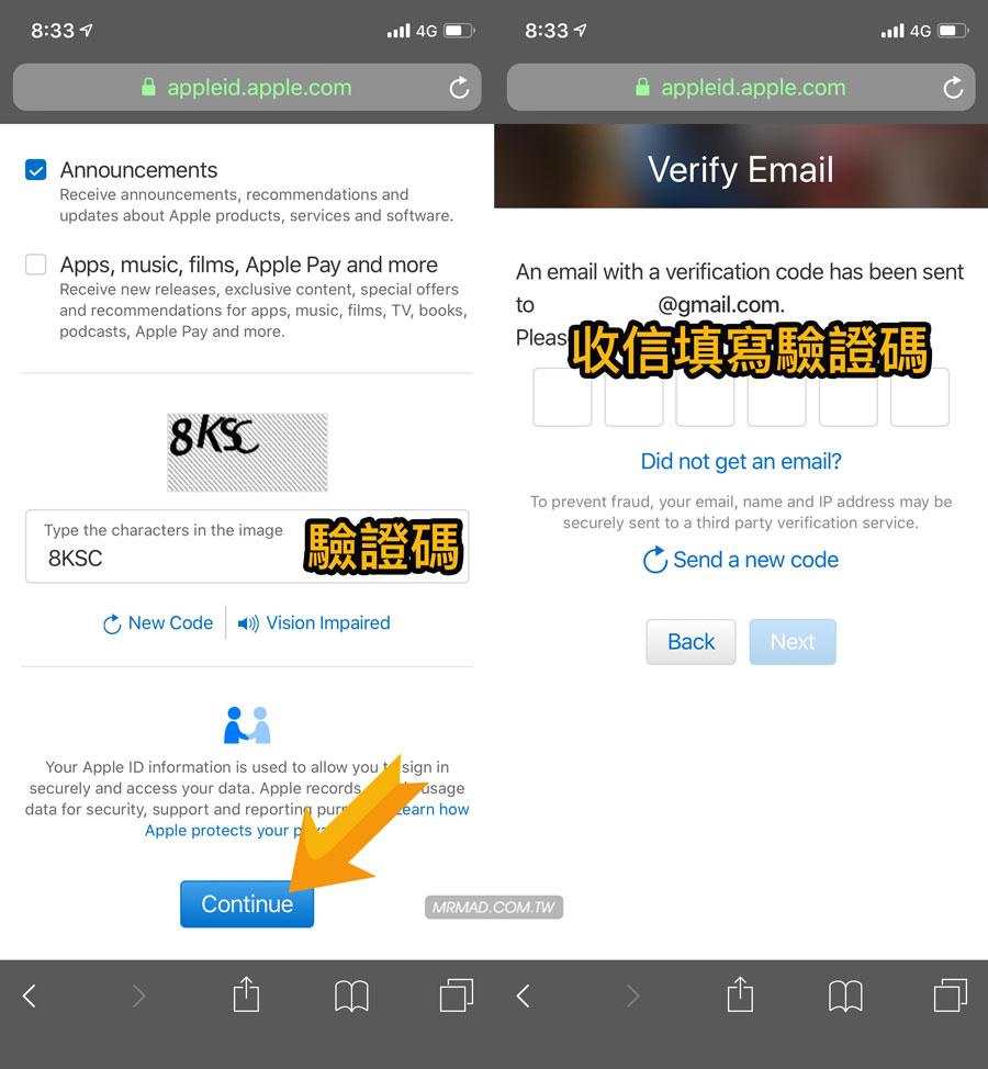 免信用卡注册新西兰 Apple ID 账号教学3