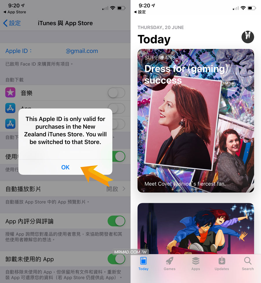 通过 App Store 登录新西兰 Apple ID 账号5