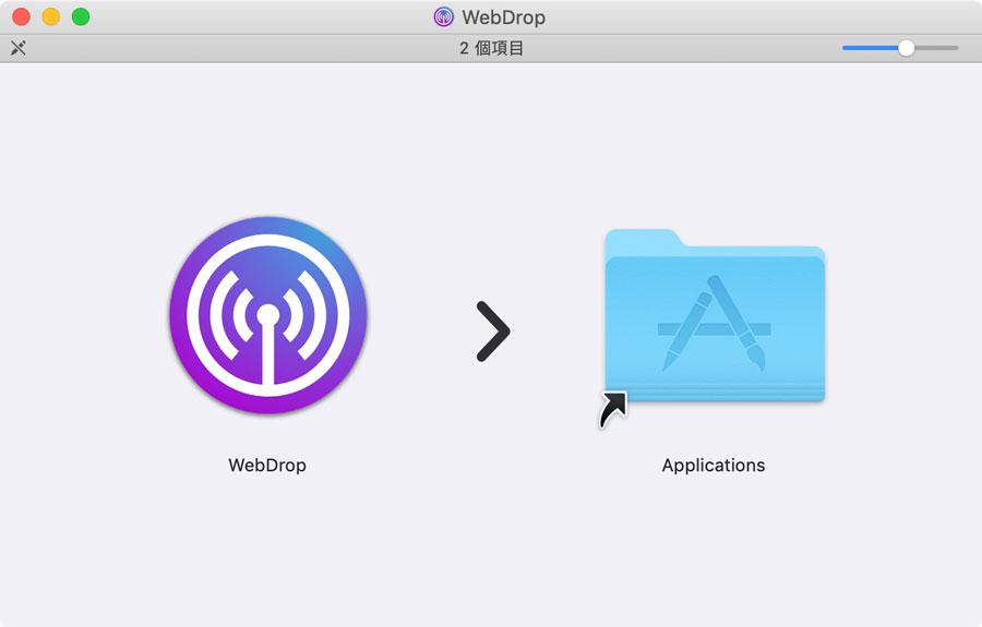 WebDrop 也能实现 AirDrop 功能1