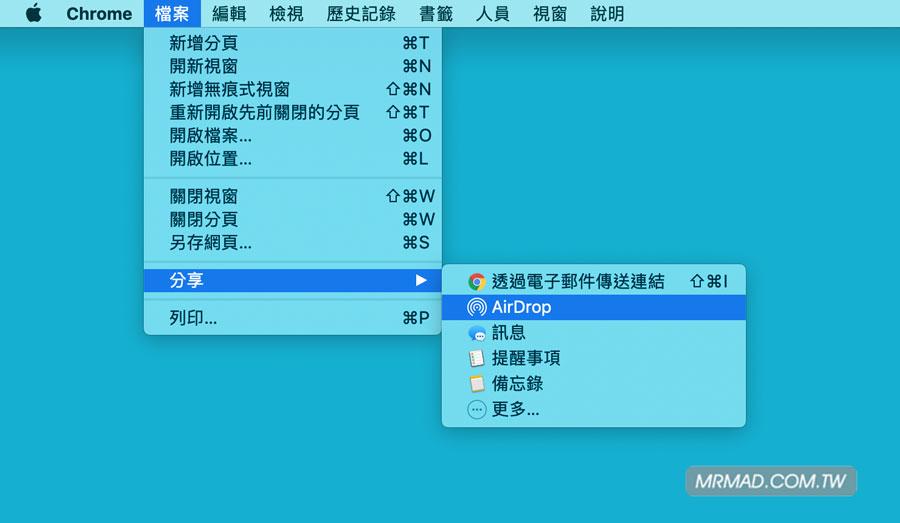 macOS 内置功能分享网页