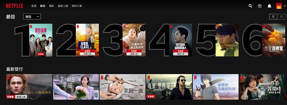 Netflix 推出 10 大热门排行,每日热门电影、节目快速查