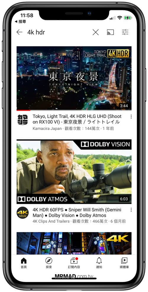 iPhone & iPad 观看 4K YouTube 视频,详细解答