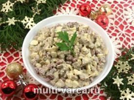 Бұршақ және тауық бауыры бар салат